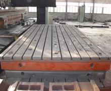 落地镗床铸铁平台-落地镗床平台-铸铁平台
