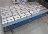 结构式T型槽试验平台-T型槽试验betvictor伟德安装-T型槽试验平台